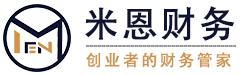 郑州米恩财务信息咨询有限公司