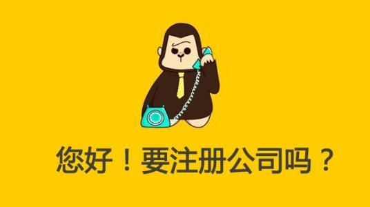 税务总局上调跨境电子商务零售进口商品的单次交易限值