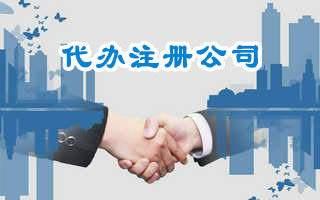 出口退税流程及申请材料说明
