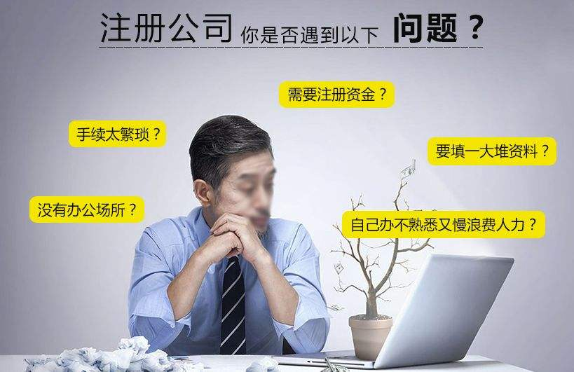 米恩财务代理记账:企业征期抄报税流程说明