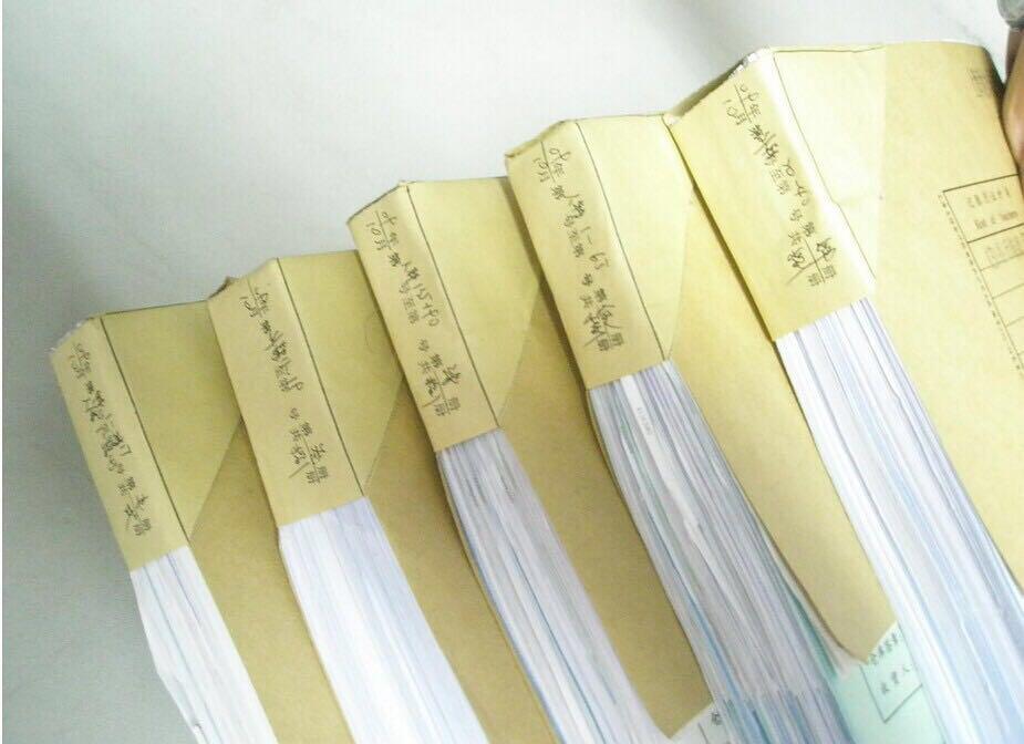 一般纳税人公司代理记账