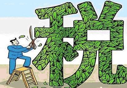 财税〔2019〕13号关于实施小微企业普惠性税收减免政策的通知