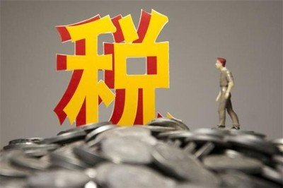 河南省税务局关于实施小微企业普惠性税收减免有关政策的通知-豫财税政7号